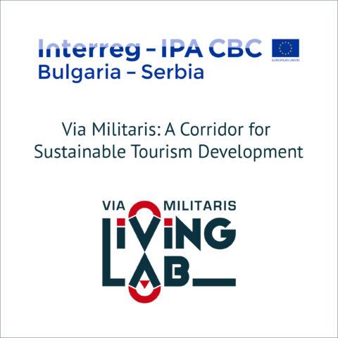 Via Militaris - Koridor za održivi razvoj turizma